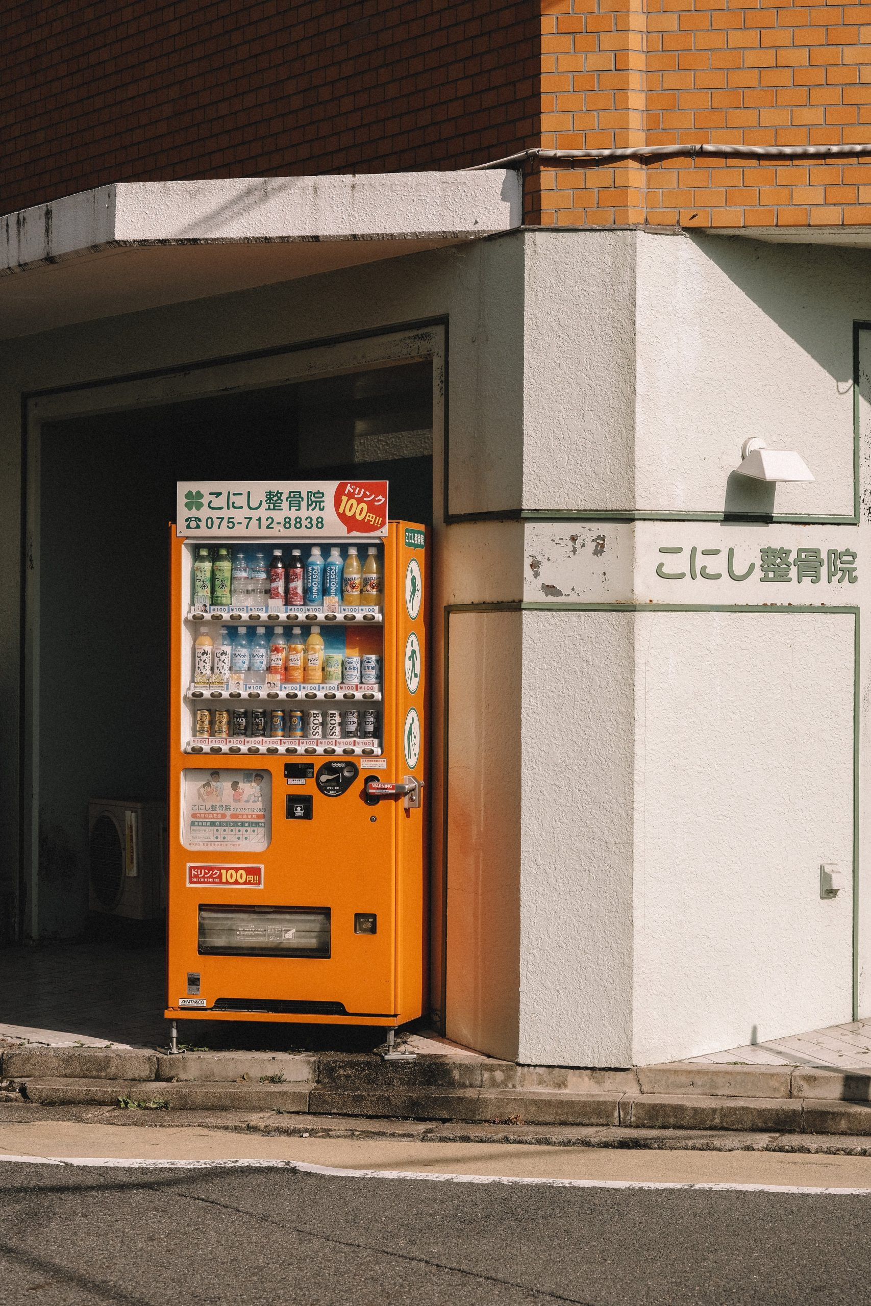 vending machine passive income