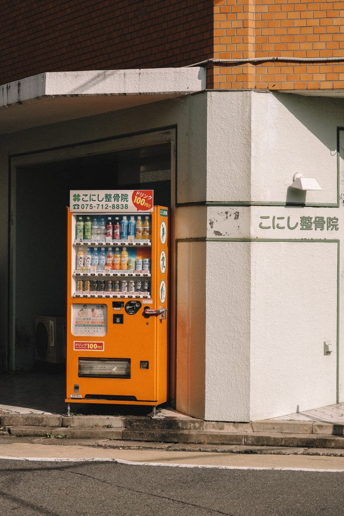 Vending Machine Business in Singapore